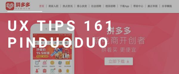 Pinduoduo-marketplace-ecommerce-chine-personnalisation-ux